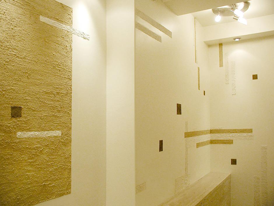Łazienka geometryczna
